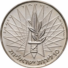 10 lire silver coin   Hobby Keeper Articles