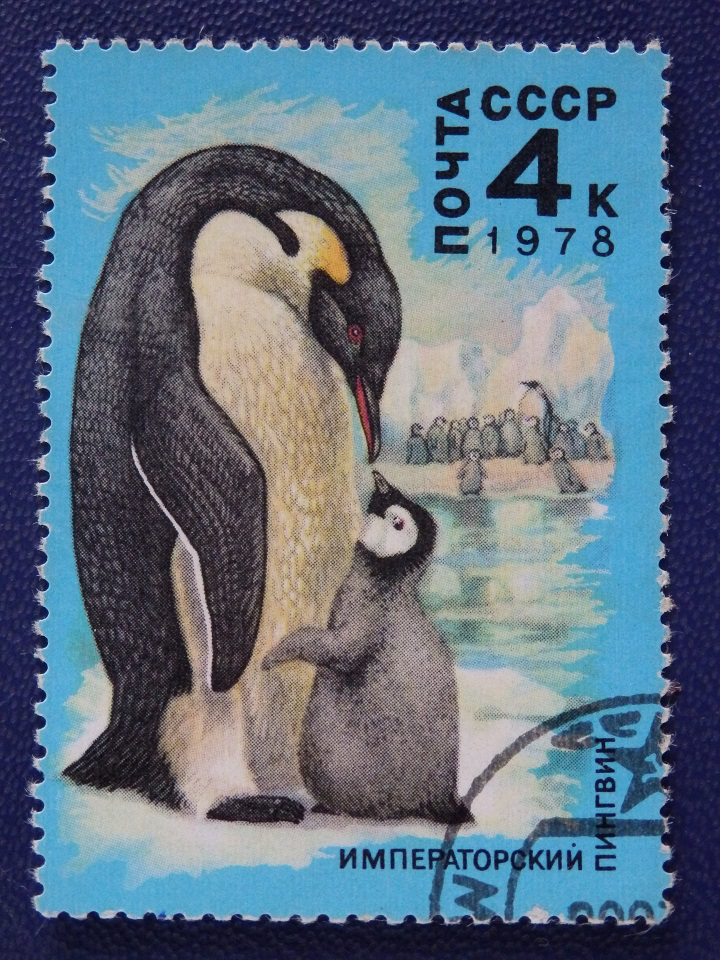"Mark of the USSR 1978 ""Emperor penguins"" 