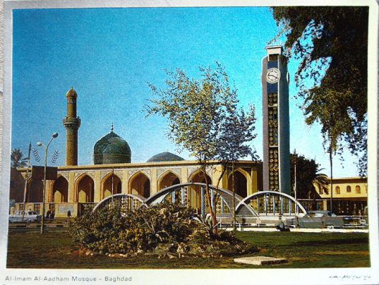 Baghdad on a postcard | Hobby Keeper Articles