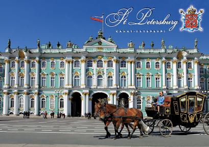 Postcard of Saint Petersburg. Hermitage. Winter Palace | Hobby Keeper Articles
