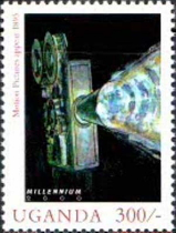 Stamp with the image of the film projector of the Lumiere brothers, Uganda, 2000 | Hobby Keeper Articles