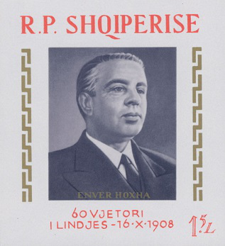 Non-perforated postal block of Albania for the 60th anniversary of Enver Hoxha 1968 | Hobby Keeper Articles