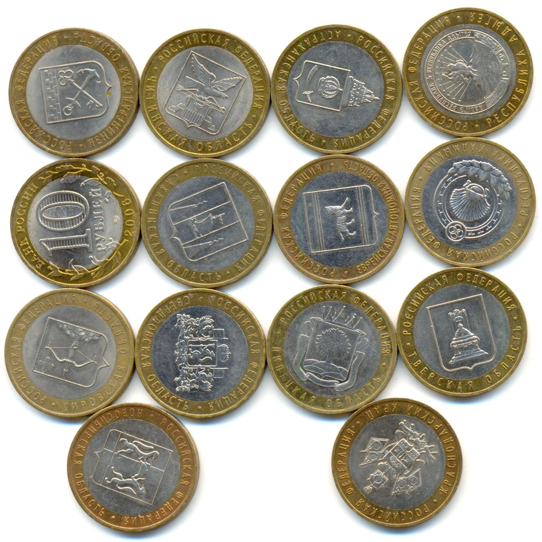 Монеты | Hobby Keeper Articles