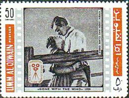 "Mark 50 dirham ""Vivien Leigh"", Umm al-Quwain, 1969 | Hobby Keeper Articles"
