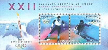 """Postage stamps """"Sochi 2014"""", Armenia 