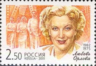 "Mark ""Lyubov Orlova, the film ""Circus"", 2001, Russia | Hobby Keeper Articles"