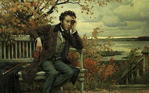 Painting of Pushkin on a bench | Hobby Keeper Articles