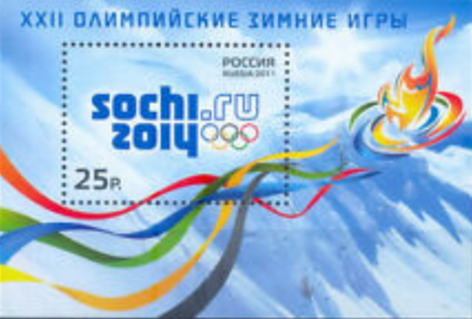 Brand 25 rubles. Sochi 2014, Russia | Hobby Keeper Articles