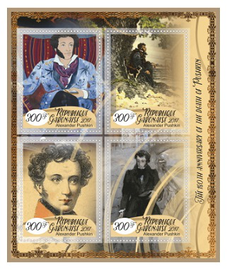 "Postage stamps ""180th anniversary of the death of Alexander Pushkin"", Gabonese Republic, 2017 