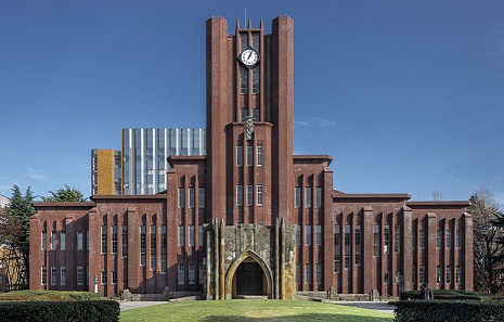 The University Of Tokyo | Hobby Keeper Articles