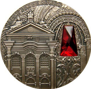 """Coin """"Winter Palace in Saint Petersburg"""", Niue, 2014 