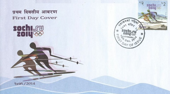 """Envelope and stamp """"Sochi 2014"""", Nepal 