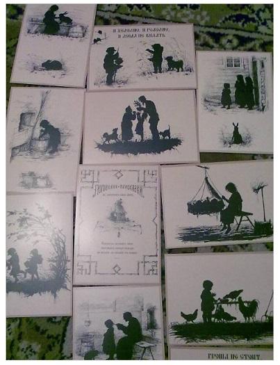 Postcards Of Elizabeth Boehm   Hobby Keeper Articles