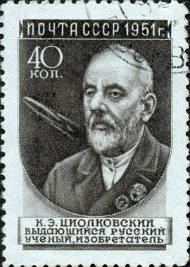 Postage stamp of the USSR, 1951 | Hobby Keeper Articles