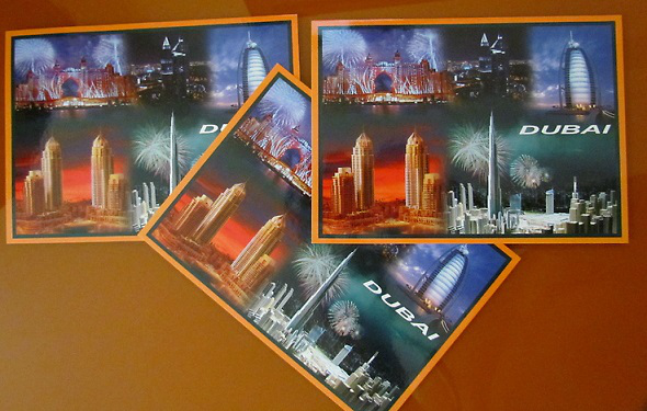 Postcards with images of Dubai hotels | Hobby Keeper Articles