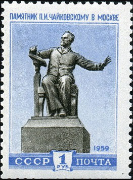 Mark of the USSR 1959 Tchaikovsky | Hobby Keeper Articles