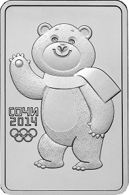 """The silver coin reverse of """"Bear Sochi 2014"""" 