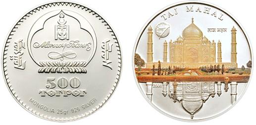Silver coin, 2008, Mongolia (500 tugriks) Taj Mahal Palace in India| Hobby Keeper Articles