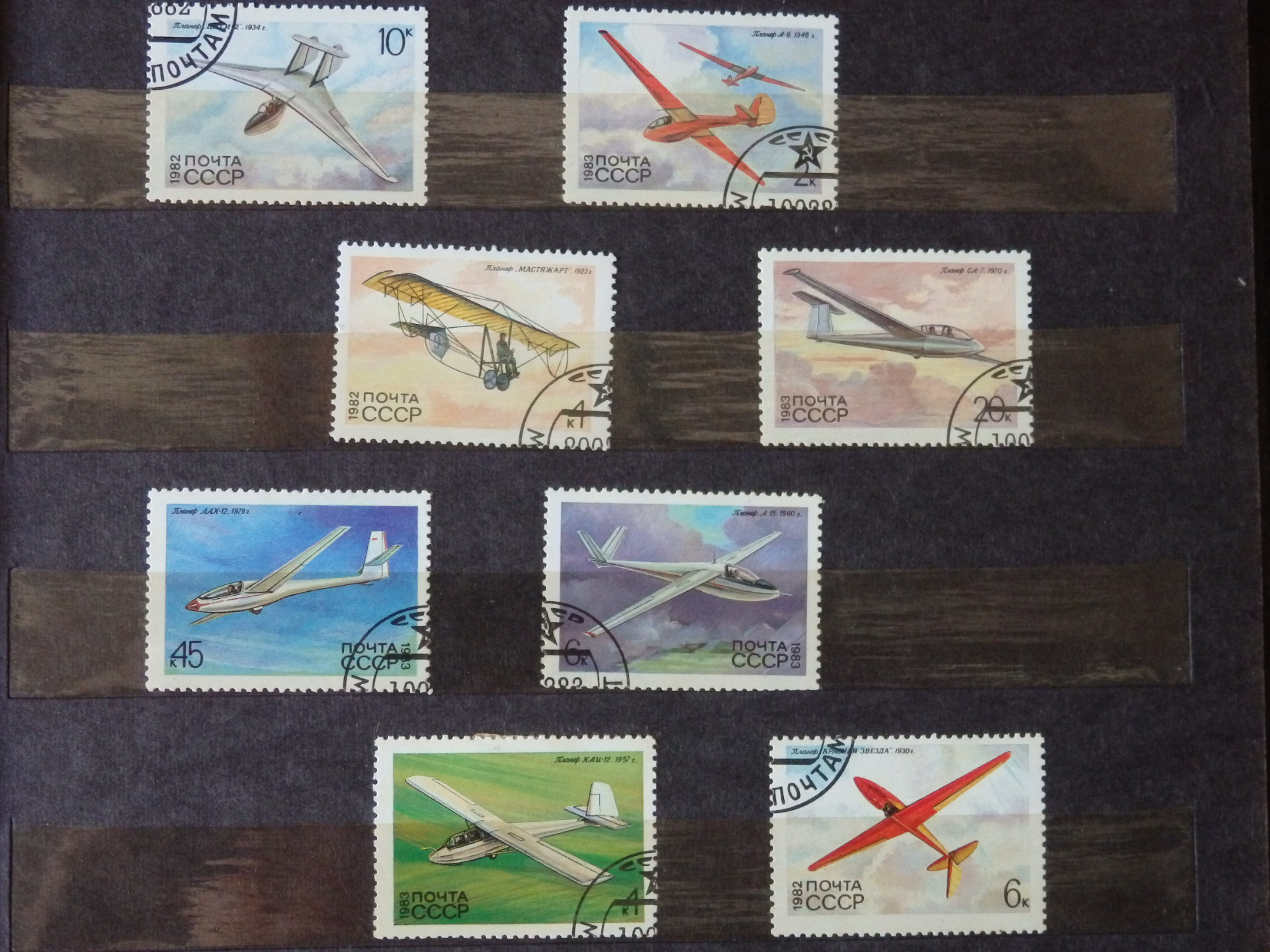 Stamp collection | Hobby Keeper Articles