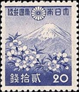 Postage stamp with mountain and chrysanthemum | Hobby Keeper Articles