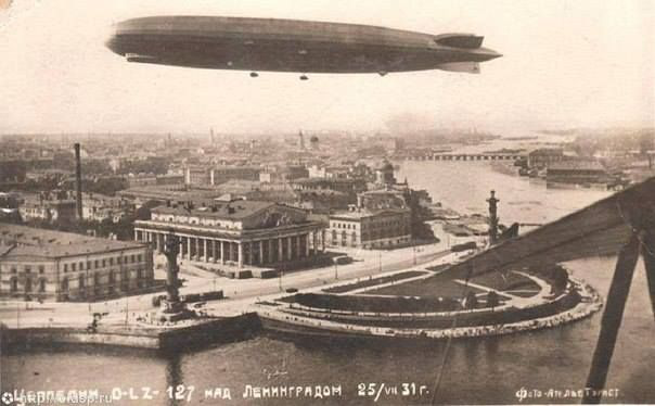 "Photo of LZ 127 ""Graf Zeppelin"" 