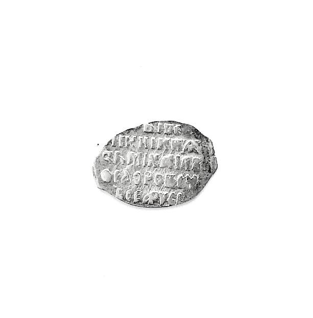 Kopek coin, 1613-1617, Russian Kingdom   Hobby Keeper Articles