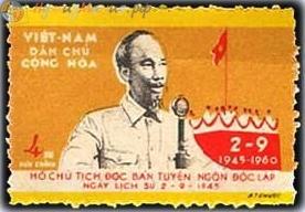Vietnam Postage Stamp | Hobby Keeper Articles