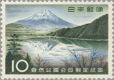 Postage stamp with mount Fuji | Hobby Keeper Articles