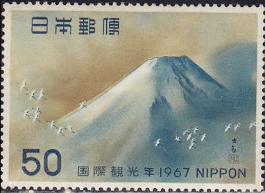 Mount Fuji postage stamp, Japan, 1967 | Hobby Keeper Articles