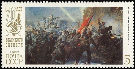 """Postage stamp 5 K. """" Serov. The storming of the Winter Palace"""", 1987, USSR 