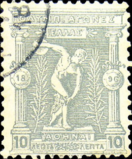 Stamp with the image of the discus thrower, Athens | Hobby Keeper Articles