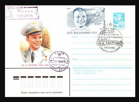Artistic stamped envelope | Hobby Keeper Articles