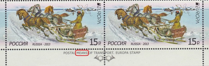 """A sheet on which the text does not have an error: """"POSTAL MEANS OF TRANSPORT"""" (""""postal vehicles"""")   Hobby Keeper Articles"""