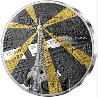 10 Euro coin on the reverse of the Eiffel tower, France, 2019| Hobby Keeper Articles