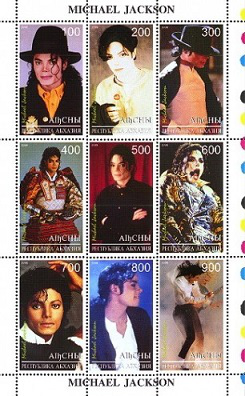 A series of stamps with the image of Michael Jackson, Abkhazia | Hobby Keeper Articles