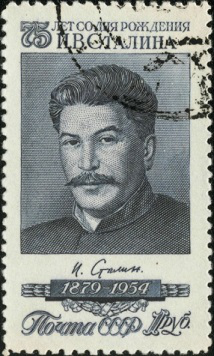 """Postage stamp """"75 years since the birth of I. V. Stalin"""", USSR, 1954 