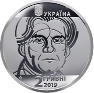 Coin Ukraine 2 hryvnia with Malevich | Hobby Keeper Articles