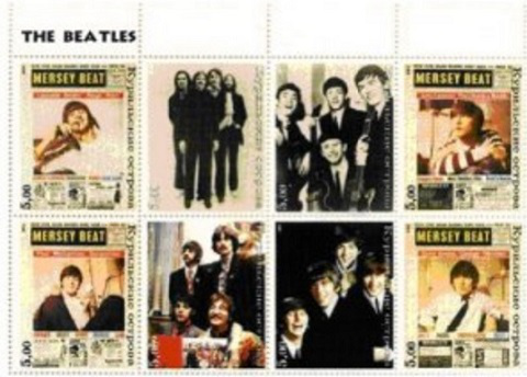 The brand with the band 'The Beatles' Kuril Islands | Hobby Keeper Articles