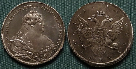 Coin with the image of Anna Ioannovna, 1736 | Hobby Keeper Articles