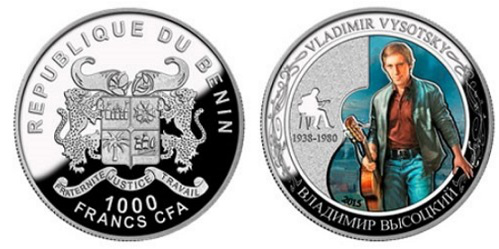 1000 franc coin, 2015, Republic of Benin | Hobby Keeper Articles