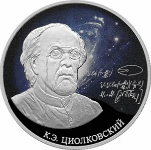 """Silver coin 3 rubles """"Striving for the stars, K. E. Tsiolkovsky """"series """" Cosmos"""", reverse, 2021 