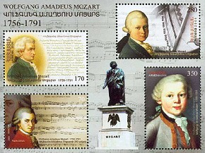 Brand Mozart, Armenia, 2006 | Hobby Keeper Articles