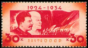 """""""To the 10th anniversary of the death of V. I. Lenin"""". The first stamp with Stalin, 1934 