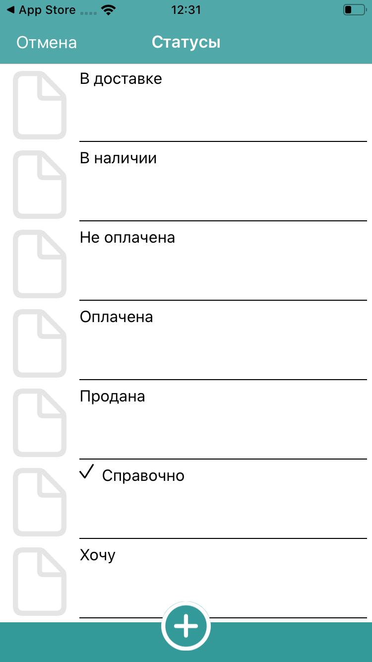 МИР БАНКНОТ iOS MOBILE IOS 0