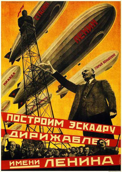 Poster Lenin and dirigibles | Hobby Keeper Articles