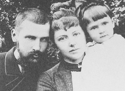 Photo Stolypin P. A. with his wife and first child - Maria | Hobby Keeper Articles