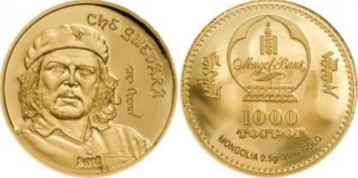Che on the coin Mongolia | Hobby Keeper Articles