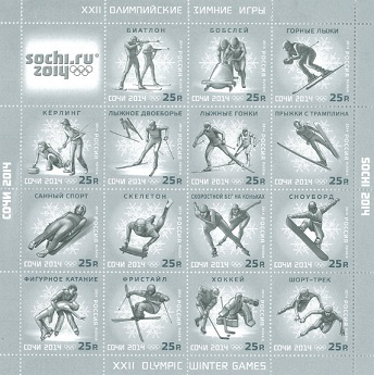 """Postage blocks of stamps with Olympic sports """"Sochi 2014"""", Russia 