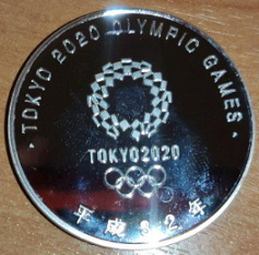 Tokyo 2020 Olympic memorial sign | Hobby Keeper Articles