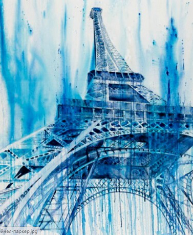 "Painting ""Paris Eiffel tower"" by Rachel Parker 